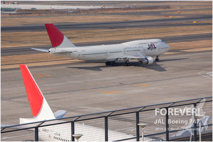 JAL Boeing 747